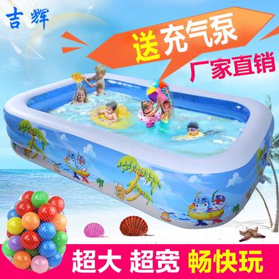 儿童游泳池宝宝洗澡家用浴盆加厚婴儿小孩成人超大号家庭充气水池