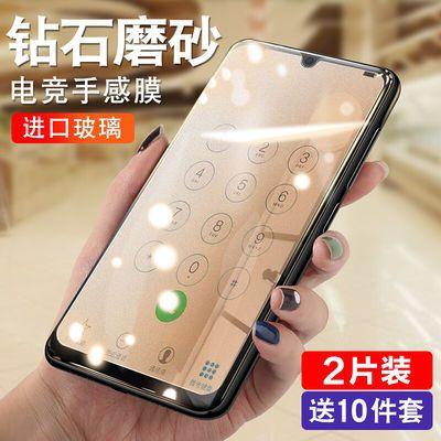 华为nova5钢化膜nova4磨砂膜3i手机4e全屏3e贴膜5pro青春版2splus