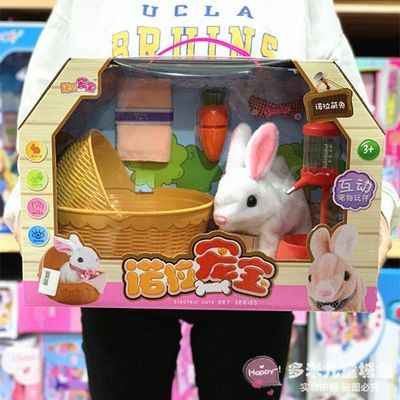 诺拉宠宝拉比萌兔可爱小兔养成屋电动狗狗智能宠物玩伴过家家玩具