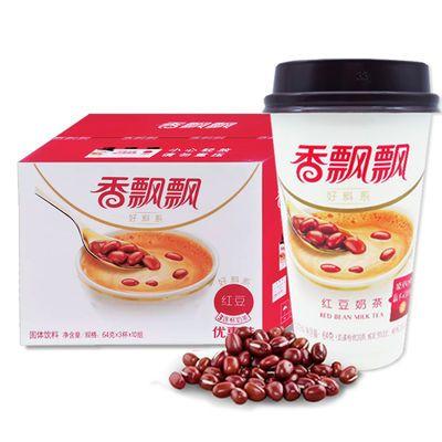 【正品】香飘飘红豆奶茶整箱30杯饮料早餐代餐奶茶下午茶