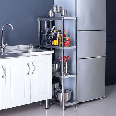 不锈钢宽25cm夹缝架子调料置物架落地厨房缝隙收纳架宽20多层锅架