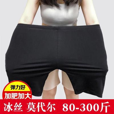 新款胖mm加肥加大码冰丝安全裤高腰防走光女夏200斤妈妈打底短裤