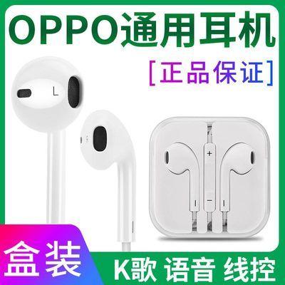 oppor11splus耳机opopr11p正品0pp0线oppr11s低音r11pius opr11st