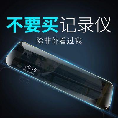 汽车行车记录仪电子狗高清夜视后视镜前后单双镜头倒车影像一体机