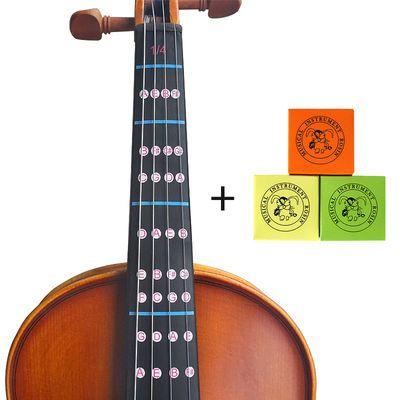小提琴指板指位标签音准把位贴小提琴初学音位贴纸送013松香一个