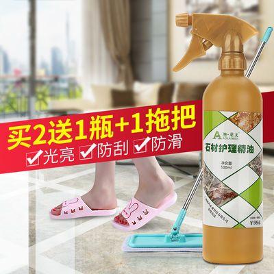 地板蜡瓷砖蜡瓷砖打蜡抛光清洁剂木地板保养蜡实木复合地板打蜡油