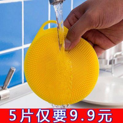 多功能硅胶刷洗碗布不沾油厨房清洁抹布吸水洗碗神器刷碗百洁布【3月10日发完】