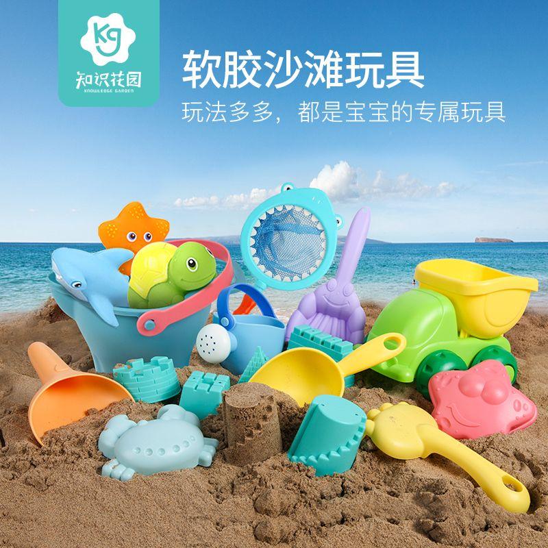 知识花园 儿童 沙滩玩具套装 沙漏铲子桶工具等