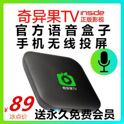 蓝旭 LD01网络电视机顶盒高清通用无线破解版WIFI家用电视盒子