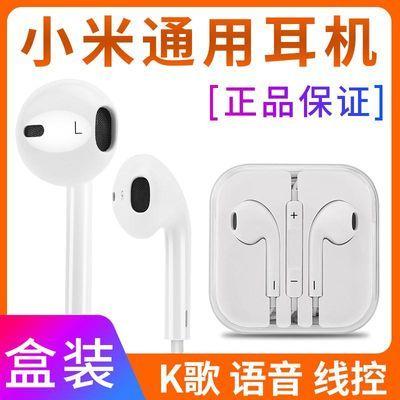 红米S2耳机线M1803E6E入耳式redmiS2正品T低音小米S2降噪HM通用型