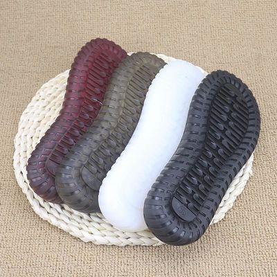 一双包邮 5送1 透明水晶牛筋鞋底夏季凉鞋鞋底勾鞋底防滑颜色可选
