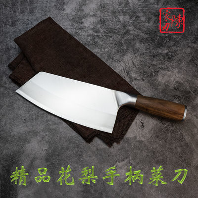 陈家刃家用不锈钢台式切片刀锋利饭店中式厨刀厨房刀具菜刀切肉刀