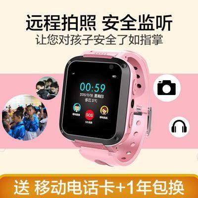 小学生正品智能儿童电话手表天才防水定位拍照男女孩触屏插卡手机