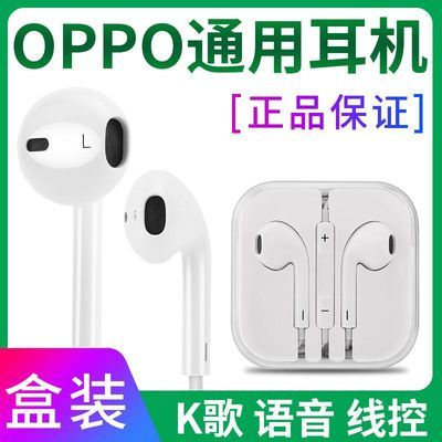 oppoa59s耳机线a59m正品a59s入耳oopoa59opooa st通用opopa m降噪
