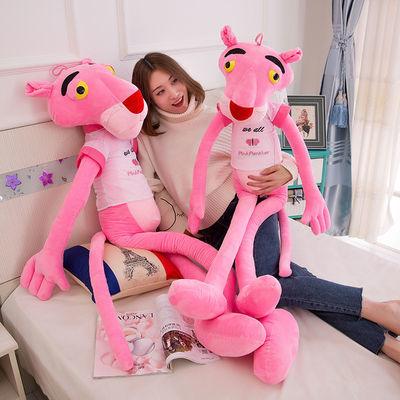 粉红顽皮豹公仔毛绒玩具粉色少女心大号跳跳虎睡觉抱枕女生日礼物