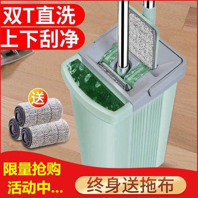 拖把家用懒人免手洗刮刮乐平板干湿两用擦地拖地神器拖布墩布桶