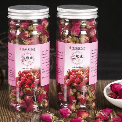 玫瑰花茶平阴玫瑰花草茶新鲜干货玫瑰花茶 瓶装50克/ 约120朵