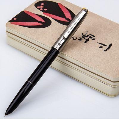 【买就送笔尖】正品英雄329钢笔经典老款钢笔特细练字书法学生笔