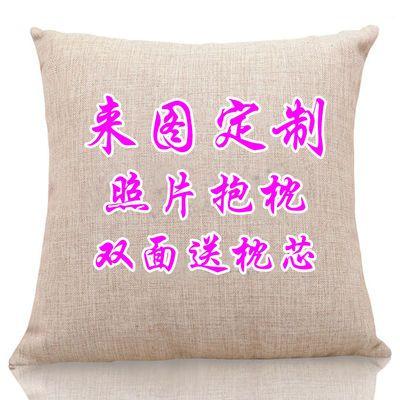 照片抱枕定制来图双面真人自定义diy枕头 套定做情侣生日礼物同学