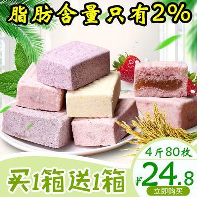 【买1箱送1箱】米糕手工整箱五谷杂粮糕点粗粮200克4斤零食品批发
