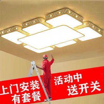 客厅灯led长方形吸顶灯卧室灯简约现代全屋套餐组合2019新款灯具