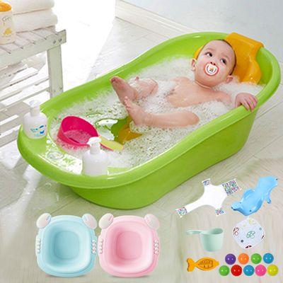 序言婴儿洗澡盆新生儿用品宝宝浴盆可坐躺大号加厚小孩儿童沐浴桶