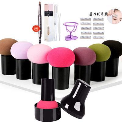 【送盒子】蘑菇圆头气垫粉扑葫芦美妆蛋海绵球干湿两用化妆棉工具