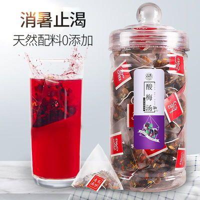 买2送杯】免煮酸梅汤原料包夏日消食开胃解暑汤老北京桂花酸梅汤