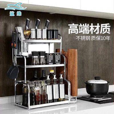 鲨蛛 厨房置物架收纳架落地壁挂不锈钢落地调料味架用品菜板刀架