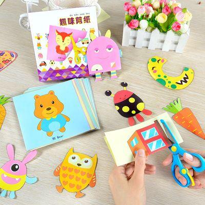 儿童全彩涂鸦剪纸套装送蜡笔剪刀幼儿园线稿填色画本手工制作玩具