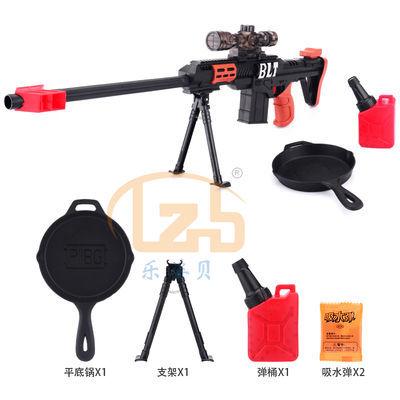 98K水弹枪绝地吃鸡AWM穿越火线黑武士手动AK47水晶弹枪儿童玩具