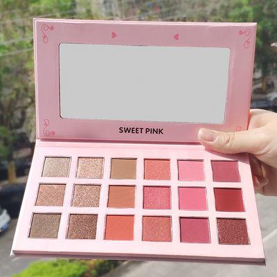 粉色安琪梦想十八色眼影盘 18G粉质细腻 色彩柔和 持久不掉色