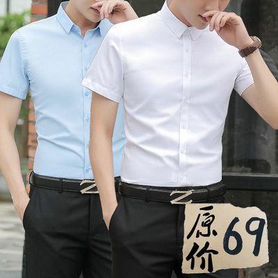 29672/夏季白衬衫男士短袖衬衣纯色韩版修身型商务休闲寸衫职业工装薄款