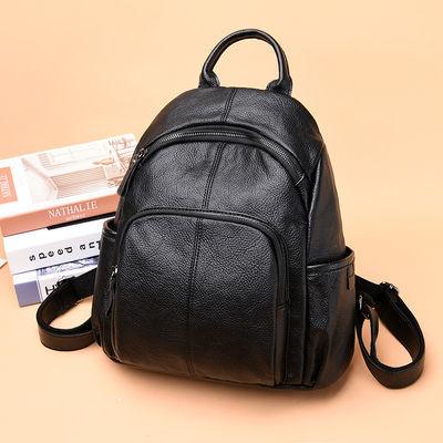 双肩包女士2020新款韩版潮个性百搭软皮休闲书包时尚简约旅行背包