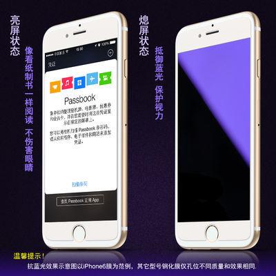 m0钢化膜m0pro手机ma10全屏覆盖m0xma10pro全包边无白边防膜