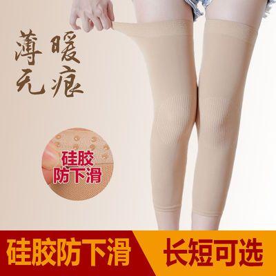 夏季薄款护膝保暖老寒腿关节男女防滑硅胶护具膝盖关节无痕防护