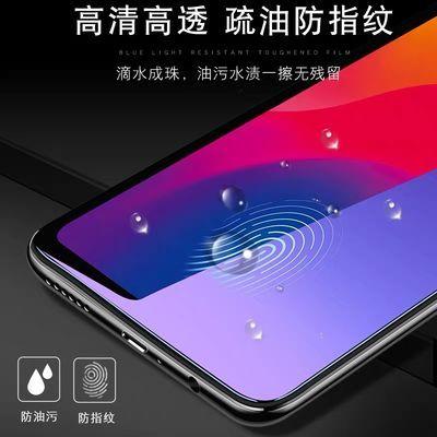 z5x钢化膜z5x磨砂膜全屏覆盖抗手机膜贴膜前后全包无白边viviz5x