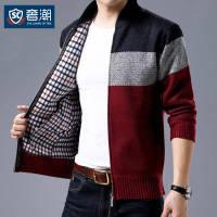 奢潮-2020春新款针织衫开衫毛衣青年男装夹克拉链宽松休闲外套