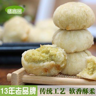 【50枚】绿豆糕点绿豆饼早餐零食红豆板栗多种口味美食整箱批发