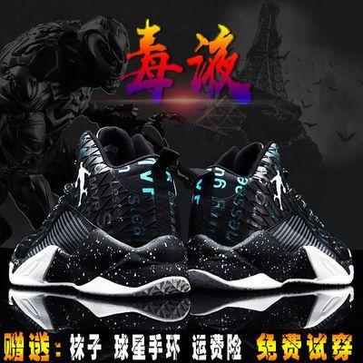 毒液5篮球鞋男夏季高帮耐磨防滑透气鸳鸯低帮战靴学生男士运动鞋