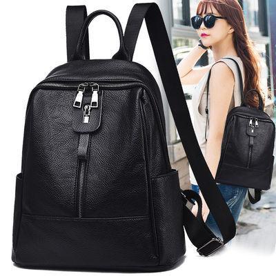 双肩包女士2020新款韩版百搭背包软皮休闲时尚旅行大容量韩版女包