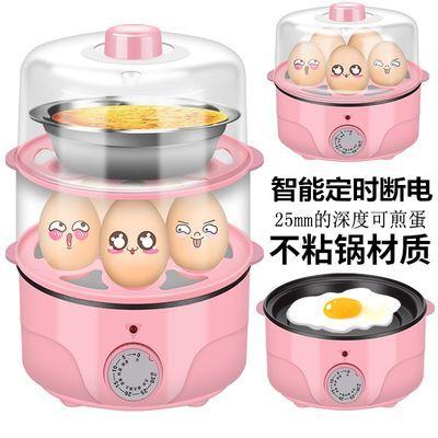 34324/智能定时 家用煮蛋器自动断电蒸蛋器大容量多功能煎蛋器早餐煎锅