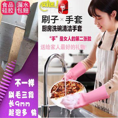 洗碗手套女薄款韩国硅胶魔术厨房神器洗衣洗菜家务清洁多功能刷碗