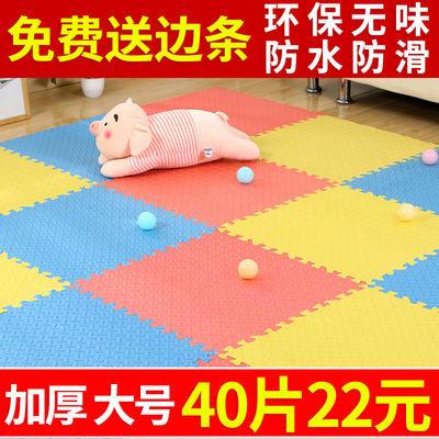 包邮边条彩印环保拼图泡沫垫拼接地垫保暖防滑爬行垫子软海绵垫
