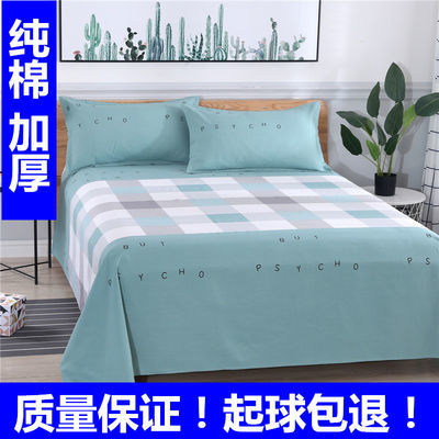 【不起球】纯棉老粗布床单单件帆布床单三件套加厚加密全棉被单
