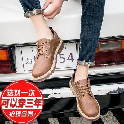 马丁鞋男春季鞋子潮鞋韩版休闲大头皮鞋英伦短靴子低帮复古工装鞋