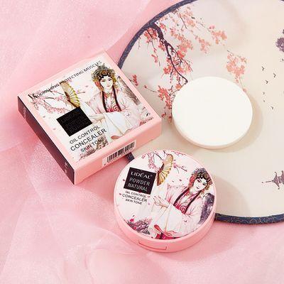 定妆粉饼持久控油遮瑕修容保湿蜜粉防水不易脱妆干散粉学生化妆品