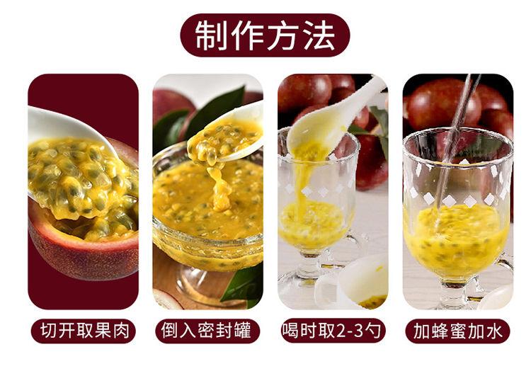 广西百香果精选大果5斤装3/2斤15个新鲜水果酸甜多汁