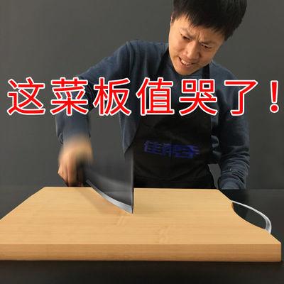 乌檀木菜板木家用砧板整木头长方形防霉案板大小号切菜板刀占板