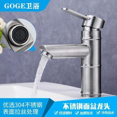 洗手池洗脸盆304不锈钢冷热单冷浴室卫生间艺术盆面盆可旋转龙头